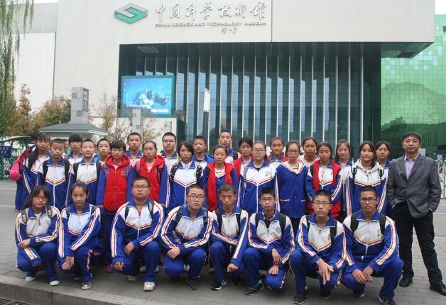 2016-10-20   参观中国科技馆