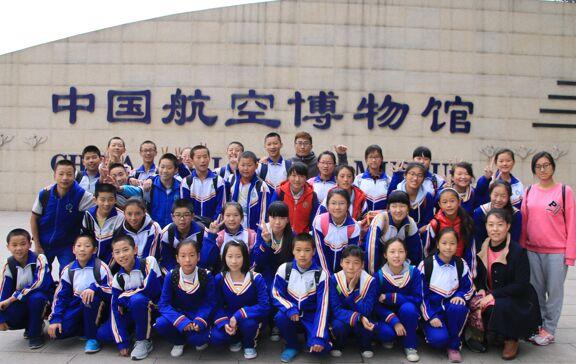 2016-10-20  参观中国航空博物馆